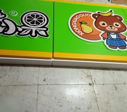 西安超市灯箱